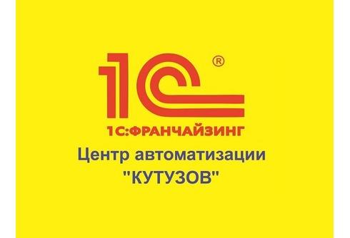 Кутузов ООО Центр автоматизации