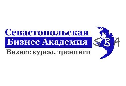 """АНО ДПО """"Бизнес Академия"""""""