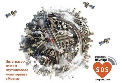 Добромир Группа компаний ООО в Севастополе: адрес, контакты — портал «Реклама Севастополя»