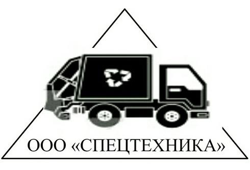 Спецтехника ООО