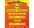 СмайлМобил (SmileMobile)