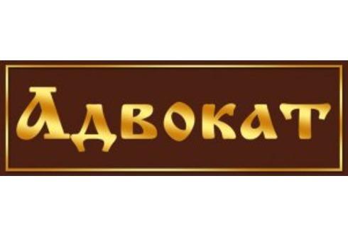 Бакмаев Юрий Александрович Адвокат