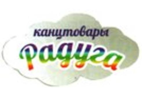 Радуга Канцелярский магазин