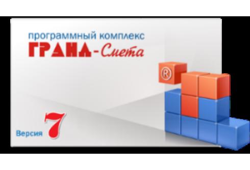 Гранд Смета Крым