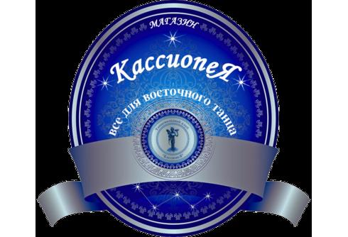 КассиопеЯ Магазин