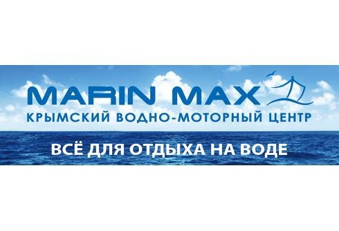 Марин Макс (MARIN MAX) Крымский водно-моторный центр
