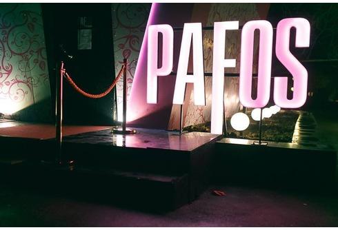 Пафос (PAFOS) караоке-клуб