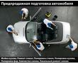 Тонировка авто Севастополь