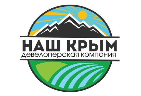 Наш Крым в Симферополе: адрес, контакты — портал «Реклама Симферополя»