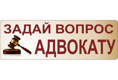 Бослак Лариса Александровна адвокат в Севастополе: адрес, контакты — портал «Реклама Севастополя»