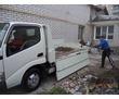 Грузоперевозки. Вывоз мусора. Грузчики., фото — «Реклама Новороссийска»