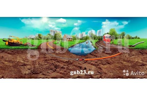 ГНБ услуги в Краснодаре, горизонтальное бурение, фото — «Реклама Краснодара»