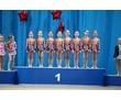 Гимнастика для девочек 3-4 лет, фото — «Реклама Краснодара»