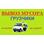 Micro_17914_1394022681