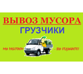 Thumb_big_17914_1394022681
