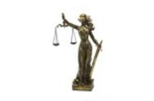 Юридические услуги по арбитражным спорам, фото — «Реклама Краснодара»
