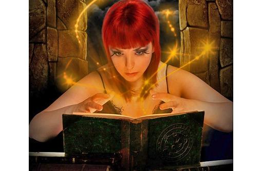 Гадание. Любовная и другая магия.Снятие порчи, сглаза, негатива., фото — «Реклама Краснодара»