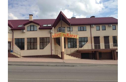 сдаются в аренду офисы г. Новороссийск., фото — «Реклама Новороссийска»