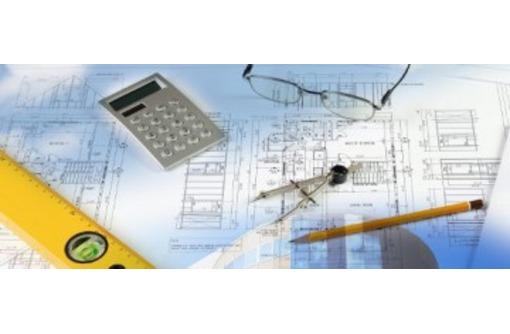 Судебная строительная экспертиза и оценка, фото — «Реклама Анапы»