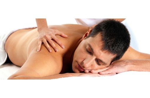 массаж для мужского здоровья, фото — «Реклама Новороссийска»