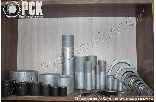 Стальная контргайка ГОСТ 8968-75 от Ду 8 до Ду 100, фото — «Реклама Краснодара»