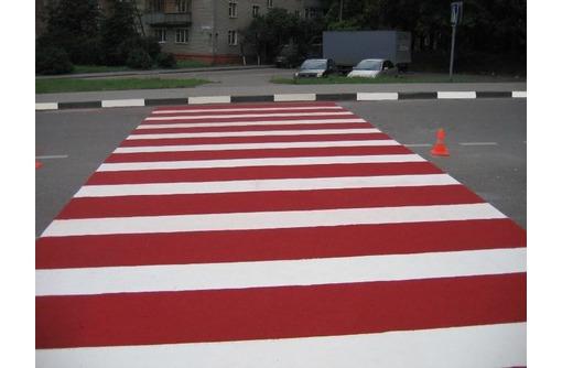 Краска АК-511 красная, для дорожной разметки, фото — «Реклама Краснодара»