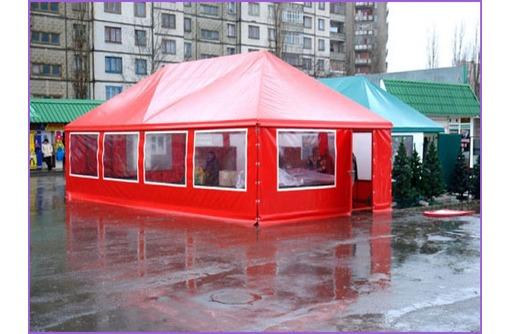 Купить шатер тентовый для кафе, фото — «Реклама Усть-Лабинска»