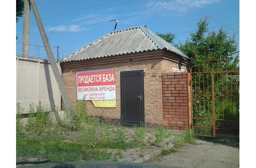 Продается коммерческая недвижимость, фото — «Реклама Лабинска»