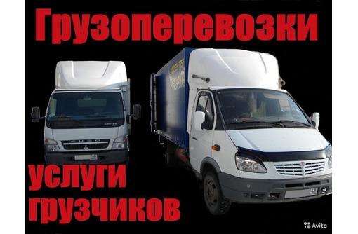 переезды, грузчики,Газели, фото — «Реклама Сочи»