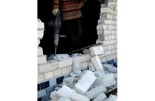 Демонтаж любой сложности. Вывоз строительного мусора в Новороссийске, фото — «Реклама Новороссийска»