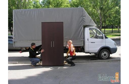 Грузоперевозки +Профессиональные грузчики Новороссийска, фото — «Реклама Новороссийска»