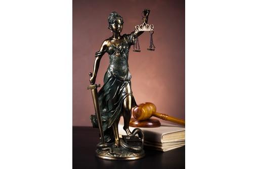 Абонентское юридическое обслуживание предприятий, фото — «Реклама Кореновска»