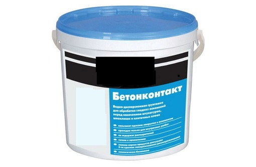 Бетоногрунт (бетоноконтакт) фасовка 15 кг цена 586,00 р/шт, фото — «Реклама Краснодара»