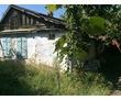 Продается жилой дом с земельным участком в центре города, фото — «Реклама Лабинска»