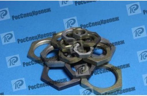 Купить контргайку стальную, фото — «Реклама Усть-Лабинска»