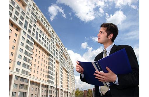 Обучение оценщиков недвижимости, фото — «Реклама Краснодара»