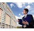 Обучение оценщиков недвижимости - ВУЗы, колледжи, лицеи в Краснодаре