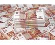 Работа  без вложений и обучения!, фото — «Реклама Белореченска»