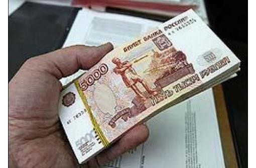 Работа  на домашнем ПК с ежедневной оплатой., фото — «Реклама Тимашевска»