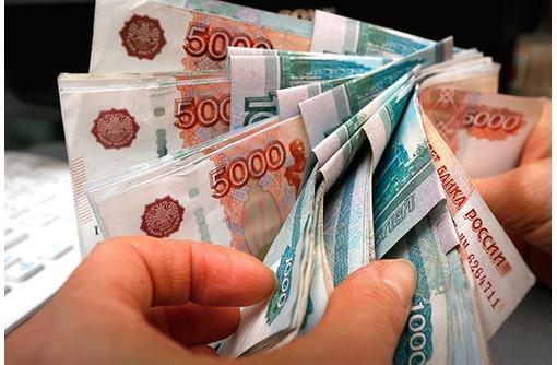 Работа  без вложений и обучения с ежедневной оплатой., фото — «Реклама Усть-Лабинска»