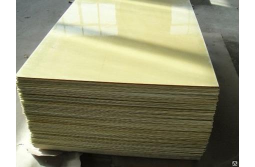 Стеклотекстолит СТЭФ 3 мм, фото — «Реклама Краснодара»