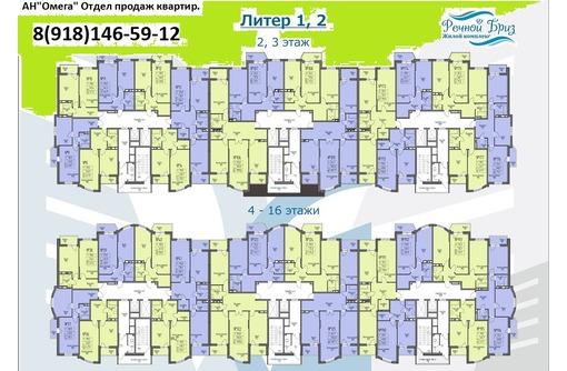 Продаю 1-комнатную квартиру в ГМР, фото — «Реклама Краснодара»
