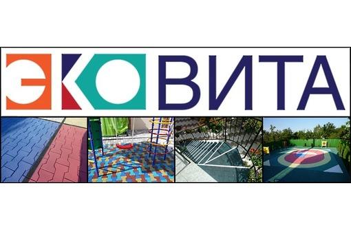 производство резиновой плитки, фото — «Реклама Краснодара»