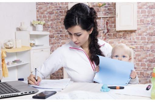 требуются женщины для работы на дому. современный подход к бизнесу., фото — «Реклама Краснодара»
