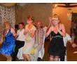 Зажигательная  ведущая свадеб,юбилеев.Музыкальное сопровождение-любое!, фото — «Реклама Краснодара»