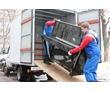 Опытные грузчики, офисные, квартирные переезды Анапа, Новороссийск, фото — «Реклама Анапы»