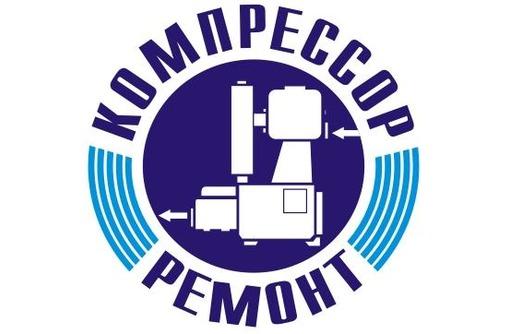 Компрессорное оборудование HERTZ Kompressoren, фото — «Реклама Краснодара»