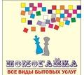 Thumb_big_logo%20pomogayka