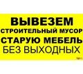 Thumb_big_perm_b_73345