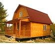 Строительство быстровозводимых домов в Краснодаре от компании ООО Юг-Эко - качественно и надежно!, фото — «Реклама Краснодара»